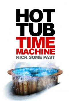 hottubtimemachine.jpg