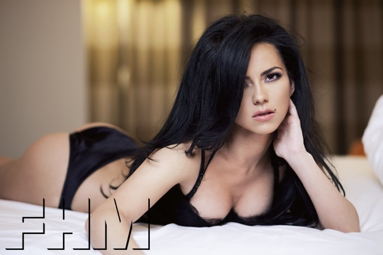 Inna FHM May 2011