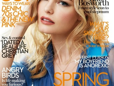 kate-bosworth-march-2015