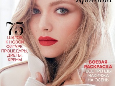 Amanda-Seyfried-Vogue-Russia