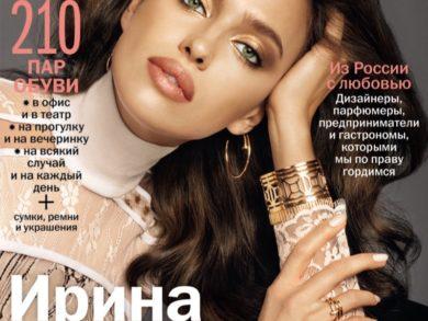 irina-shayk-glamour-russia-1